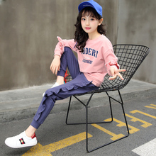 2018 children's ocean tide clothing spring women's big spring children's clothing children's fashion sports two-piece suit