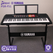 SF YAMAHA keyboard children PSR F51 professional 61 key keyboard adult beginners students