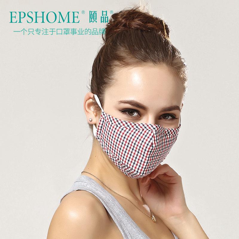 口罩PM2.5全棉格子男女防护防雾霾防尘口罩骑行韩国时尚秋冬保暖