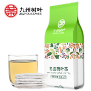Lotus leaf tea tea wax gourd lotus pure dry rose tea bag native grass tea natural cassia seed tea authentic combination