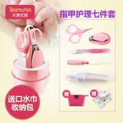Baby baby nail scissors nail clipper nail clippers special anti meat safety scissors newborn children