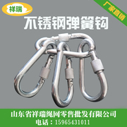 High quality special steel safety hoist hook outdoor mountaineering buckle safety hook 8 words quick hanging buckle swing connection hook