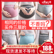 Radiation proof clothes for pregnant women authentic belly pocket for office workers