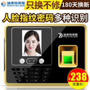 S3 fingerprint attendance machine work face integrated brush face facial recognition cardpunch WiFi cloud Network Edition
