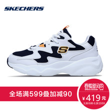 Skechers Skechers couple D'lites casual shoes Thicken students Panda shoes tide 88888105