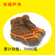 Wolf wolf claw non-slip shoes outdoor hiking shoes snow claw climbing ice climbing 8 tooth manganese steel 11 teeth simple ice catch