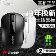 RAPOO M216 wireless mouse notebook desktop computer mouse game unlimited Saving Office cute photo