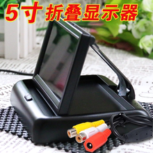 5 inch 4.3 inch folding screen HD desktop LCD display instrument with micro car reverse image display