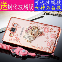 Samsung g5308W cell phone SM-G5306W cell phone g5309w shatter-resistant silicone soft shell ladies boom drill