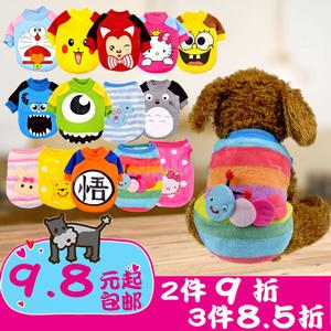 上海蓝粉宠物用品专营店