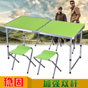Folding table stall stall table chairs portable outdoor Aluminum Alloy folding table chair advertising table