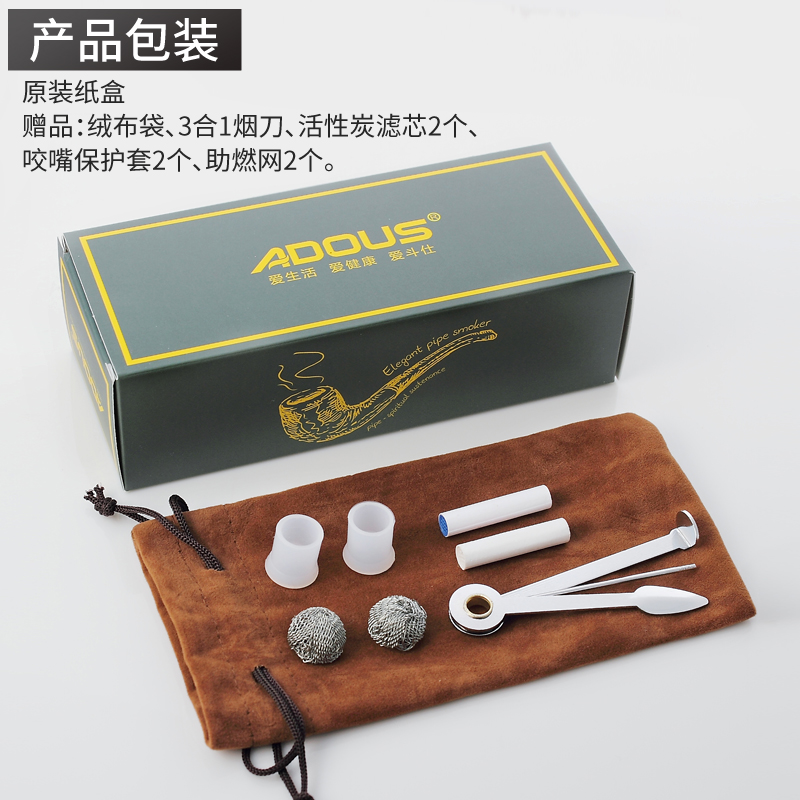 Selling high-quality goods ebony cleaning manual filtering solid wood pipe men present smoking set