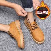 Men's shoes winter tide shoes 2017 new cotton shoes men's casual shoes and cashmere warm British tooling big shoes