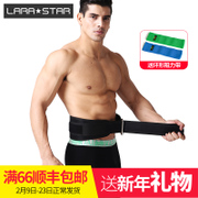 Laura Star Fitness Belt Squat cintura di sollevamento Deadlift Solid Ball Training Exercise Widening Hunting Equipment Uomini e donne