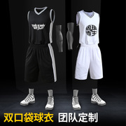 Male basketball suit shirt short sleeved vest summer uniforms students group purchase printing custom basketball uniforms