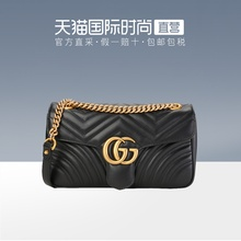 Direct sale Gucci Gucci women's double g small Marmont QUILTED CHAIN Gucci Single Shoulder Messenger Bag