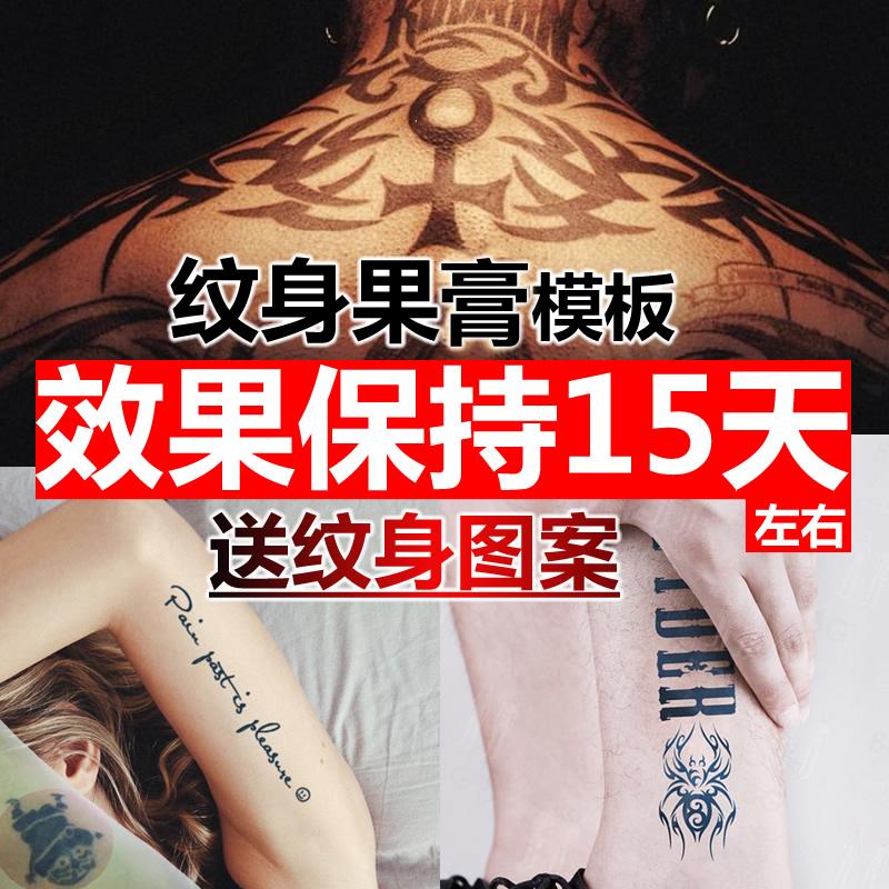 Купить Боди-арт в Китае, в интернет магазине таобао на русском языке