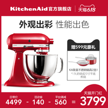KitchenAid / kaishanyi chef machine and noodle machine