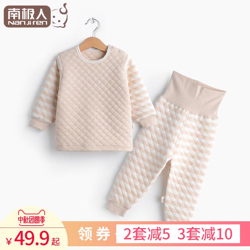 Купить Белье для новорожденных в Китае, в интернет магазине таобао на русском языке