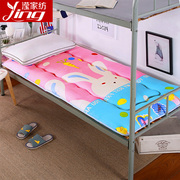 Thickened bunk tatami mattress dormitory mattress 0.9 meters 1.0m single bed pad 1.2m 1.5m