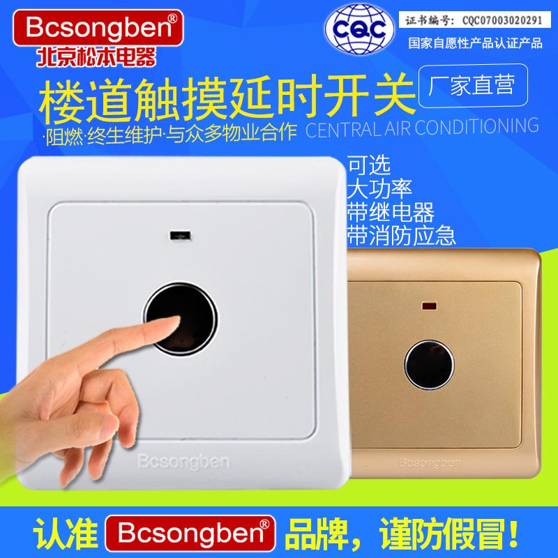 Купить Сенсорные выключатели в Китае, в интернет магазине таобао на русском языке
