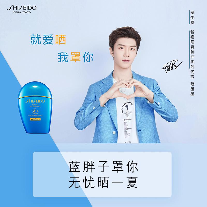 Купить Солнцезащитные кремы для лица  в Китае, в интернет магазине таобао на русском языке