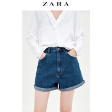ZARATRF Women High Waist Mummy Bermuda Denim Shorts 08197009407