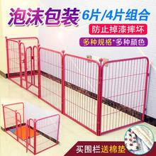 The pet dog Teddy Golden Gate heightening encryption isolation fence fence Satsuma extension reinforcement fittings