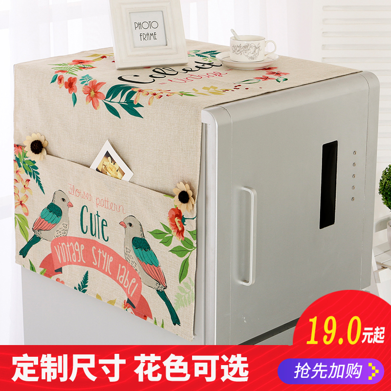 Купить Универсальные покрывала в Китае, в интернет магазине таобао на русском языке