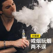 Dwayne electronic smoke smoke smoke steam authentic suit new product artifact hookah smoking oil