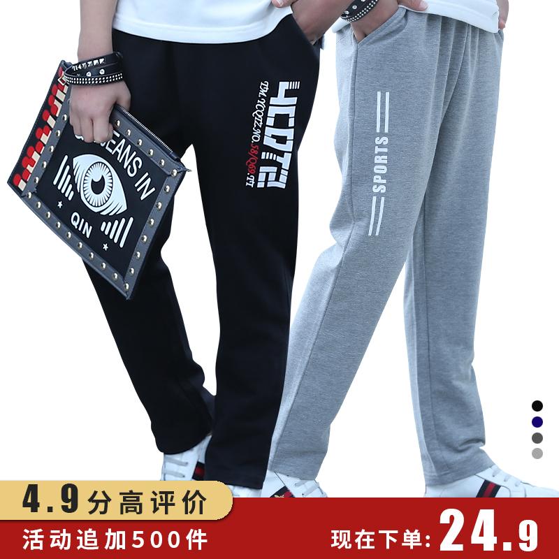 Купить Брюки в Китае, в интернет магазине таобао на русском языке
