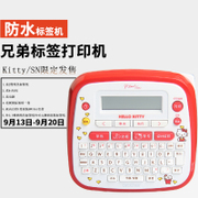Hello Kitty brother pt-d200kt notes printer label machine mini label printer