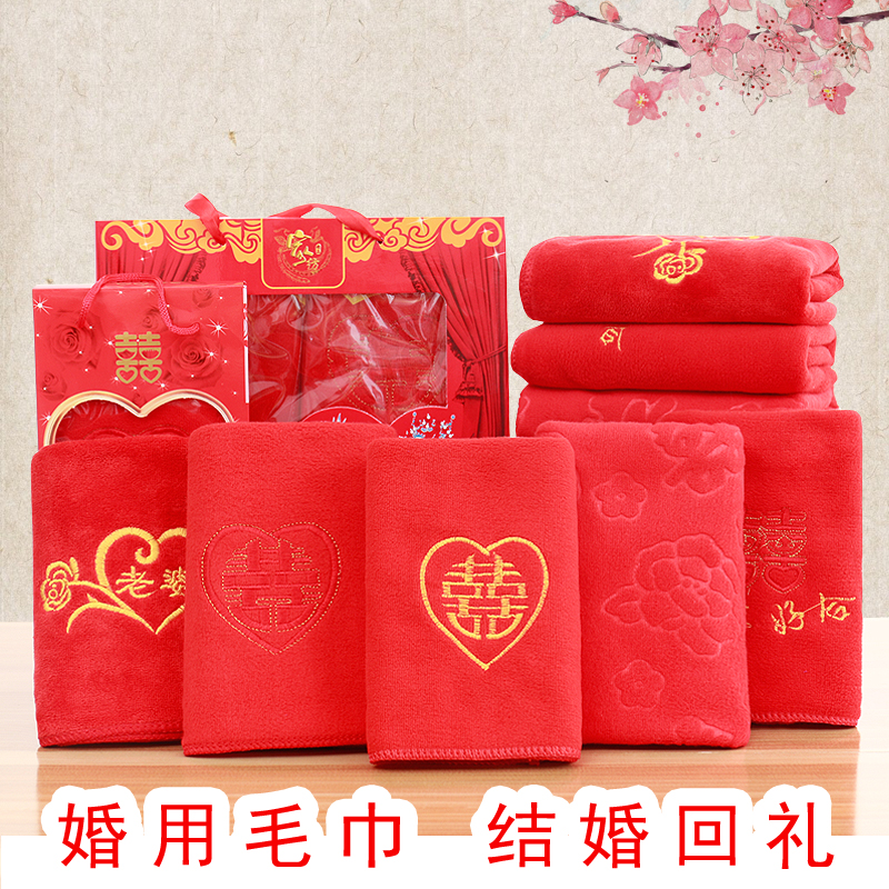 新婚回礼大红色毛巾喜庆婚礼结婚红手帕喜手绢小方巾单条礼盒包邮