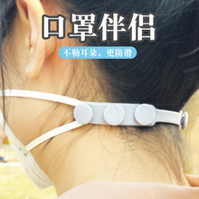 Adjustable hook of face mask, ear protector, pressure reducing earmuff, ear injury prevention, strangulation prevention, headworn ear belt rope