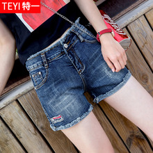 High waist denim shorts female summer 2018 new chic thin wild elastic flash edge Slim Korean fashion hot pants