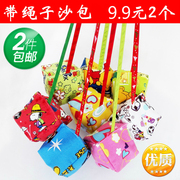 Rope sandbags 2 pieces of clothes children's hand shuttlecock kindergarten pupils buckwheat thick canvas sandbags sandbags