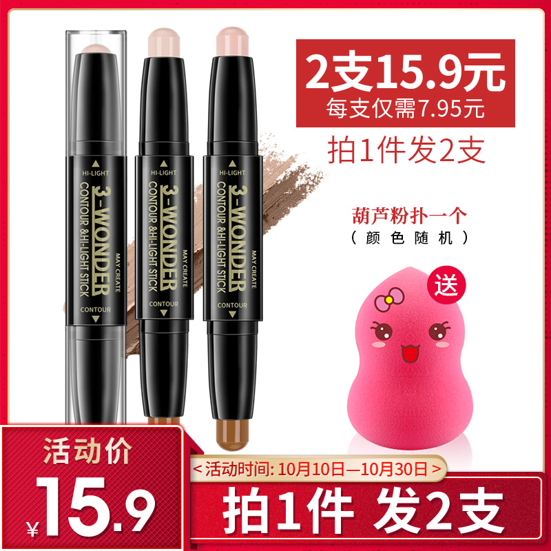 Купить Тени и румяна  в Китае, в интернет магазине таобао на русском языке