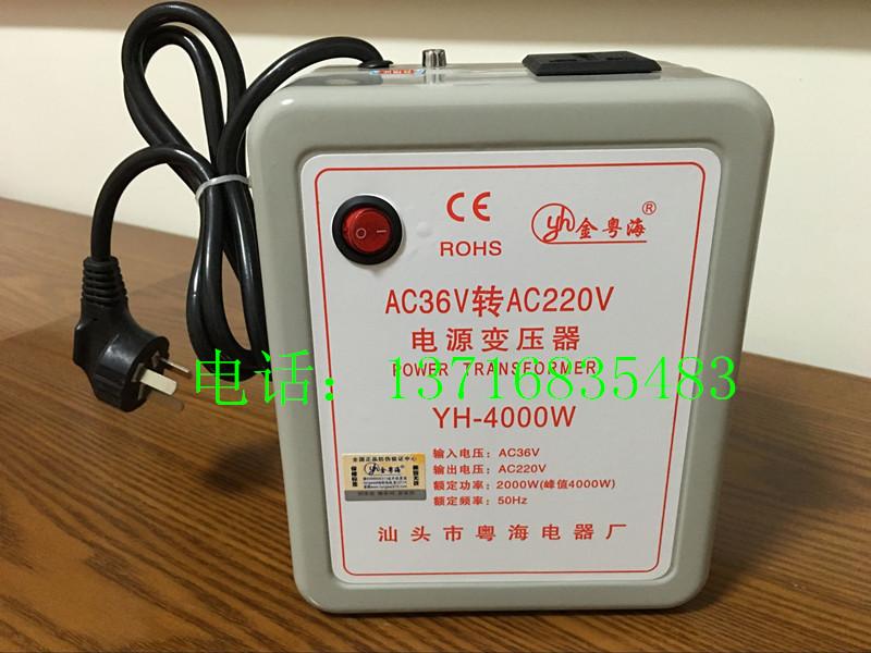 cheap Purchase china agnet Transformer AC 36V turn 220V4000W low
