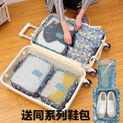 Travel goods waterproof makeup bag bag wash bag female male Travel Portable six suit bag