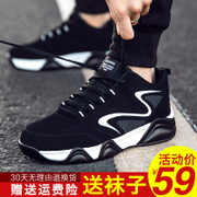 2017 new winter shoes running trend of Korean sports shoes all-match shoes men's shoes in autumn