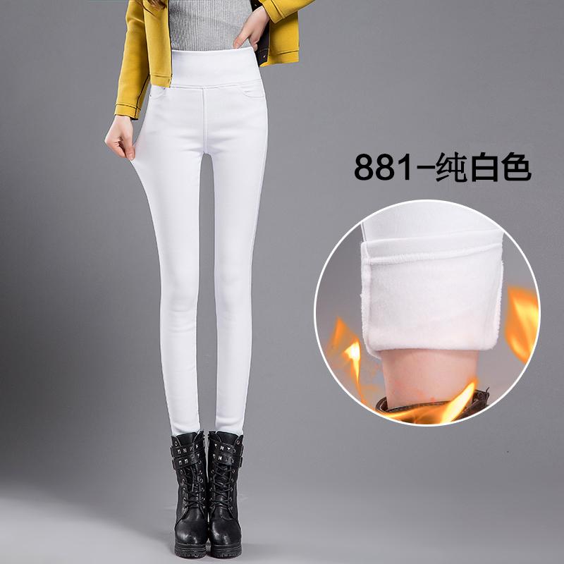 白色加绒打底裤女高腰外穿加厚2017冬季新款显瘦小脚长裤黑色裤子