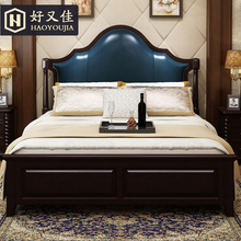 good and good American bed solid wood bed double bed American furniture Jianmei solid wood bed master bed wedding bed 1.8 m
