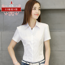 2018 spring and summer new white shirt female short-sleeved professional jacket loose overalls is fitted with Han Fan students