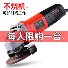 角磨机 打磨机家用多功能磨光机电动大功率 手磨机手砂轮机切割机