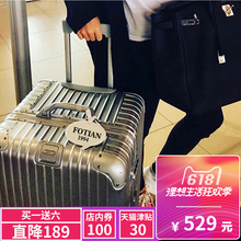32 inch suitcase mens super large capacity thickened 30 aluminum frame pull box leather box towing box to travel abroad