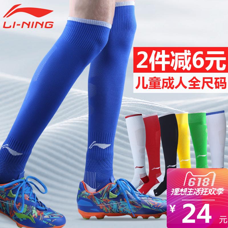 Купить из Китая Спортивные носки  через интернет магазин internetvitrina.ru - посредник таобао на русском языке