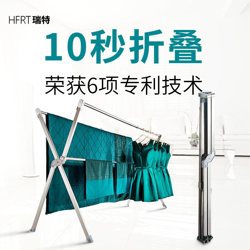 Купить Сушильные стеллажи в Китае, в интернет магазине таобао на русском языке