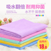 Pet absorbent towel Teddy imitation buckskin towel dogs water bath towel bath supplies large multifunctional cat