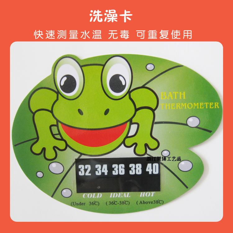 Baby cartoon water temperature card newborn baby swimming thermometer