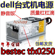 The new dellvostro220S 230S tfx0250P5W AWWA pc6038 desktop chassis power supply